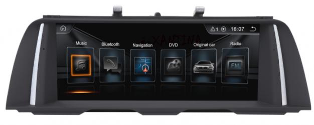NAVISSON NV-BMW006PRO7