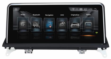 NAVISSON NV-BMW018PRO7
